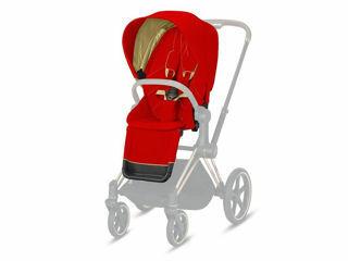 Immagine di Cybex Platinum Seat Pack per passeggino Priam autumn gold - Capottine e rivestimenti
