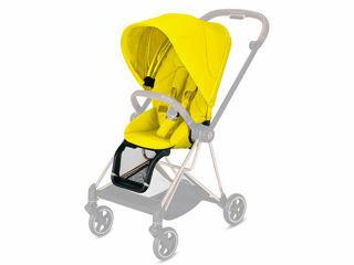 Immagine di Cybex Platinum Seat Pack per passeggino Mios mustard yellow - Capottine e rivestimenti
