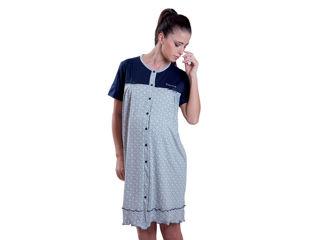 Immagine di Premamy camicia da notte clinica aperta davanti mezza manica grigio tg XL - Premaman