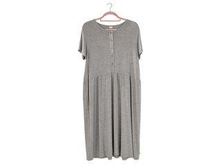 Immagine di Dili Best camicia da notte manica corta mamma bamboo grigio - Premaman